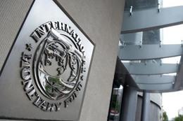 «النقد الدولي» يخفض توقعاته لنمو مصر في 2017