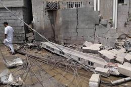 إصابة 5 سعوديين بمقذوفات مصدرها اليمن