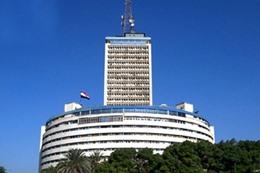 اتحاد الإذاعة والتليفزيون