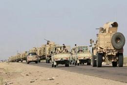 قوات التحالف العربي باليمن