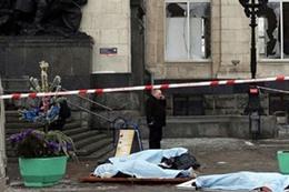 """مقتل طفل في انفجار بـ""""داغستان"""" الروسية"""