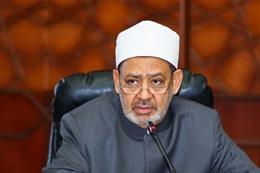 الدكتور أحمد الطيب، شيخ الأزهر