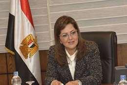 الدكتورة هالة السعيد، وزيرة التخطيط والإصلاح الإداري