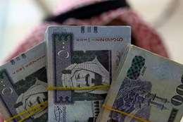 ريالات سعودية - أرشيفية