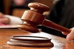 محكمة الجنايت