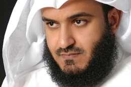 الشيخ مشاري بن راشد العفاسي