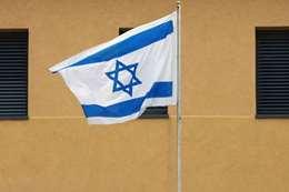 شعار سفارة إسرائيل في مصر