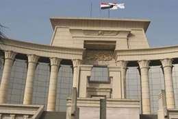 اتحاد المحاكم الدستورية العربي