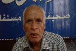 عم محمود