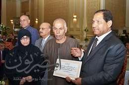 محافظ الغربية يكرم اسر الشهداء بمناسبة عيد تحرير سيناء