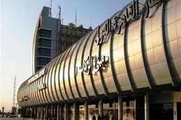 مطار القاهرة