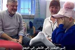 أطباء يربطون ساق فتاة بشكل معكوس بعد إصابتها بالسرطان