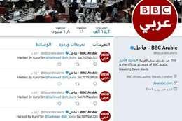 اختراق الحساب الرسمى لـ«BBC» على «تويتر»