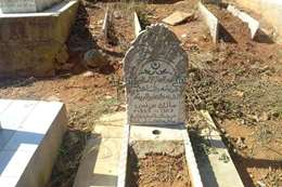 قبر مالك بن نبي