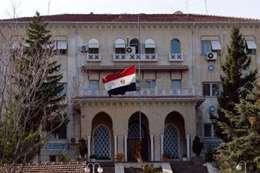 السفارة المصرية بالكويت