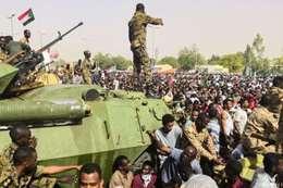 السودان - أرشيفية