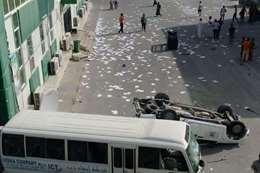 أعمال عنف بقطر