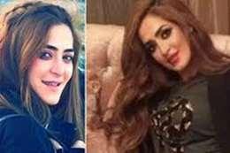 مقتل الشابة اللبنانية جنوى في ظروف غامضة