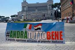 لافتات التضامن بين مصر وإيطاليا فى شوارع روما