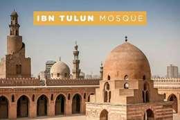 مبادرة السياحة  للتعريف بطقوس رمضان