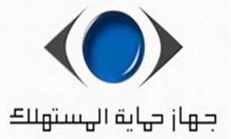 «حماية المستهلك» ببورسعيد: تلقينا 15 شكوى لشركات صيانة وهمية
