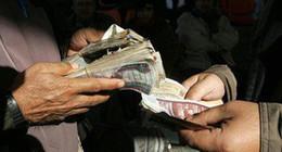 التحقيق مع موظف بجمعية الإسكان لتقاضيه رشوة 35 مليونًا