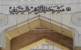 البحوث الإسلامية تعقد جلسة طارئة اليوم بمقر مشيخة الأزهر