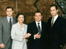 عائلة مبارك تختار اسم المولود الجديد