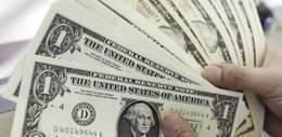 القبض على عمالقة تجارة العملات بالبحيرة