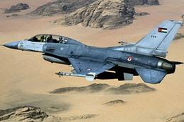سلاح الجو الأردني