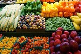 حظر الخضروات المصرية
