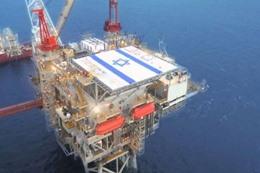 إسرائيل تعفى مصر من تعويضات الغاز