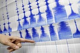 زلزال بقوة 4.5 درجة يضرب تركيا