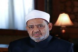 الدكتور أحمد الطيب، شيخ الأزهر،