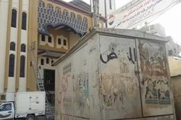 انقطاع التيار عن مسجد شرق قنا