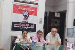 مؤتمر أشكال الخصخصة فى مصر المنعقد بمقر الحزب الإشتراكى المصري