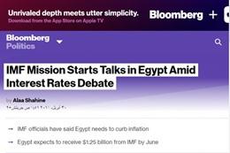 رفع الفائدة للسيطرة على معدلات التضخم (بلومبرج)