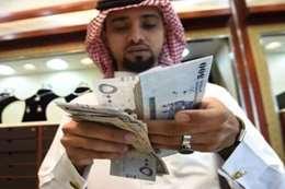 500 مليار دولار احتياطات السعودية في الخارج
