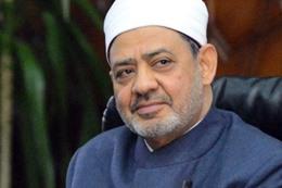 الامام الاكبر أحمد الطيب شيخ الأزهر