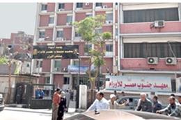 أورام جنوب مصر