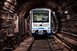 مترو الانفاق