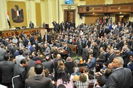 البرلمان يقر نهائيًا قوانين الرياضة والعلاوة والاستثمار