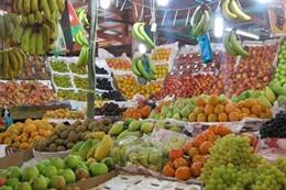سوق الفاكهة