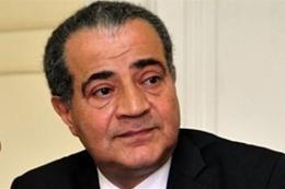الدكتور علي مصيلحي، وزير التموين