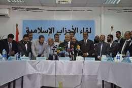 رؤساء الأحزاب الإسلامية (أرشيفية)