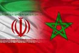 المغرب وإيران
