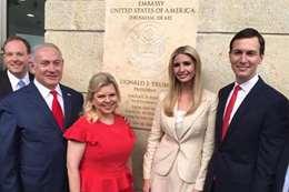 افتتاح السفارة الأمريكية في القدس المحتلة