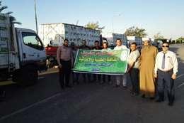 قافلة مساعدات إغاثية وطبية من الأزهر إلى غزة