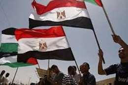 غزة ومصر