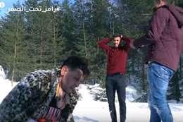 علقة ساخنة من سعد سمير وتريزجية لرامز جلال